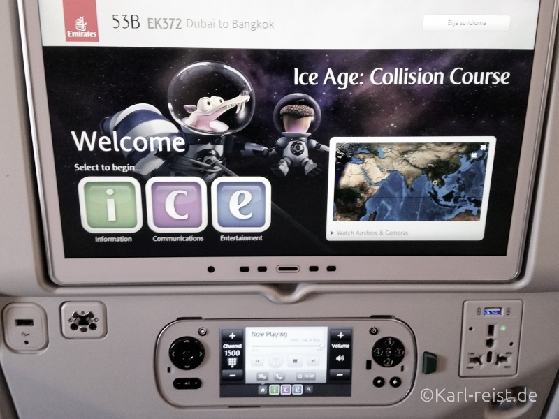 Emirates Entertainment System ICE