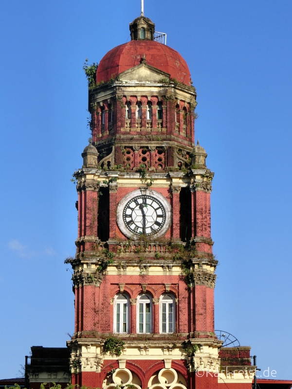 High Court Building Tower
