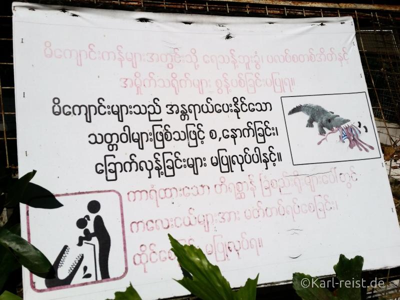 Krokodil Alligator Warnschild Yangon Zoo