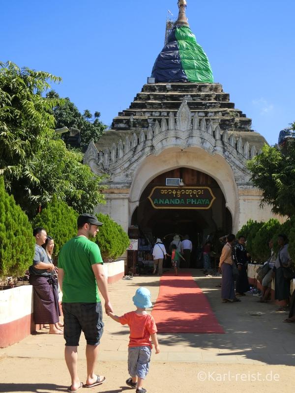 Eingang des Anandaa Tempels