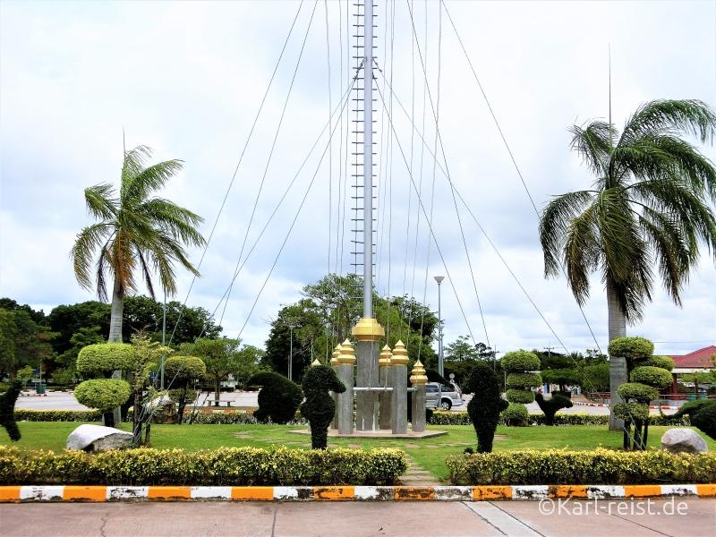 Eingangsbereich Garten im Rayong Aquarium Ban Phe