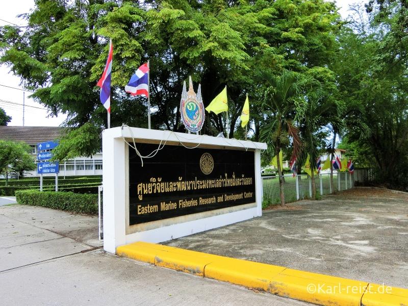 Einfahrt zum Rayong Aquarium in Ban Phe Rayong