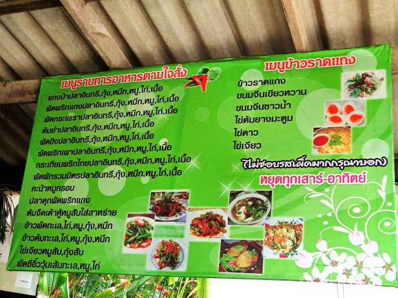 Speisekarte Essen im Restaurant in ban Phe Rayong