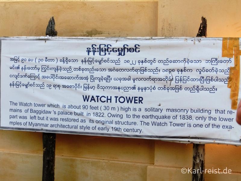 Infoschild beim Wachturm