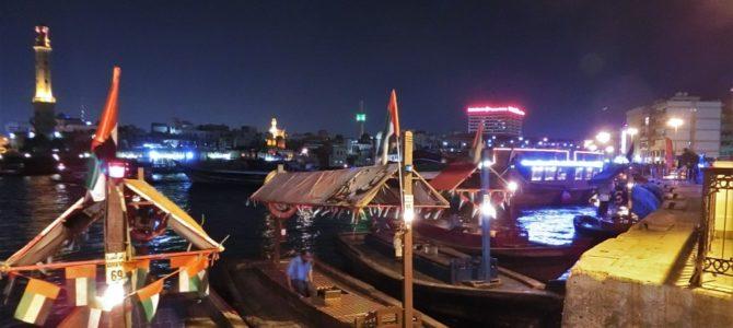 Dubai Altstadt: Märkte, Gewürze und Bootstour auf dem Dubai Creek