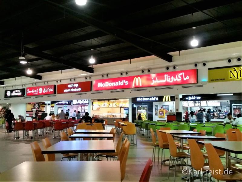 Foodcourt Dubai Outlet Mall
