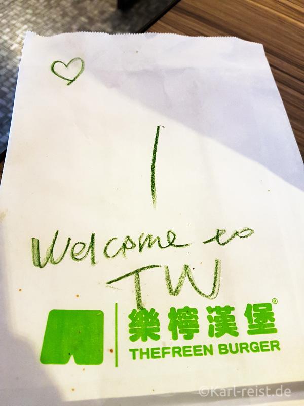 freen burger taipeh