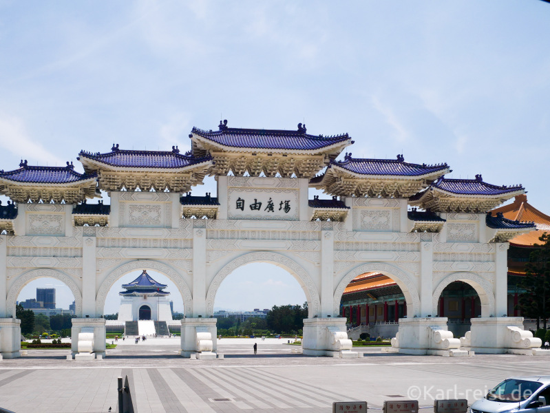 Taipeh Sightseeing Chiang Shek Memorial Hall