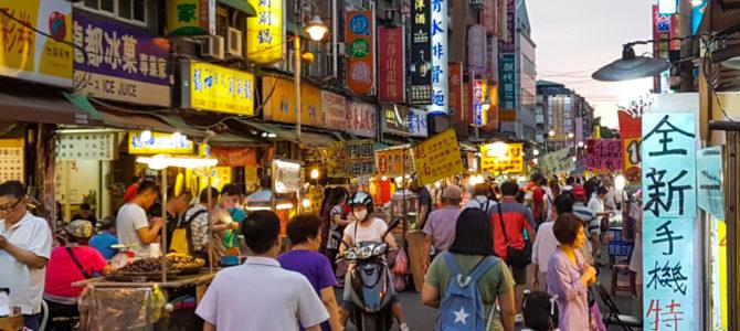 7 Gründe, warum uns Taiwan nicht gefallen hat